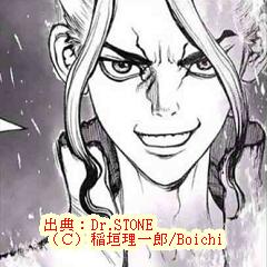 アニメドクターストーン:石神千空の声優は小林裕介!経歴・代表作は?