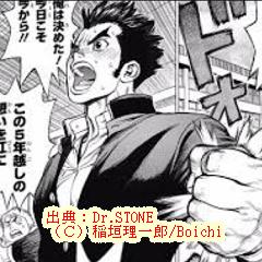 アニメドクターストーン:大木大樹の声優は古川慎!経歴・代表作は?