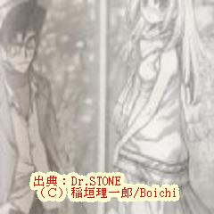 """ドクターストーン:石の世界の洋服ブランド!杠""""ユズリハ""""コレクション!"""