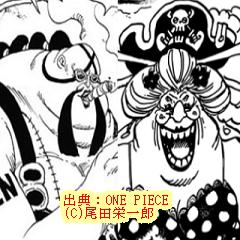 ワンピース936以降考察:開戦!クイーンVSルフィとおリン(ビッグマム)!?