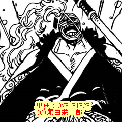 ワンピース:ワノ国の辻斬り!人斬り鎌ぞうの性格や強さは?正体は傳ジローなのか?