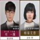 3年A組:柊一颯(菅田将暉)の過去と恋人、相楽文香(土村芳)との関係まとめ