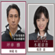 3年A組第6話ネタバレ:正直、坪井勝先生(神尾佑)のやり方には問題が多すぎる