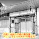 金田一37歳ネタバレ・推理:正反対の双子姉妹!京都美人華道家1話