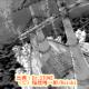 ドクターストーンのネタバレ・感想102:石化を打ち砕く船、科学船ペルセウス徹底解析