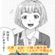 金田一37歳の事件簿:新しいパートナー!?葉山まりんの性格まとめ